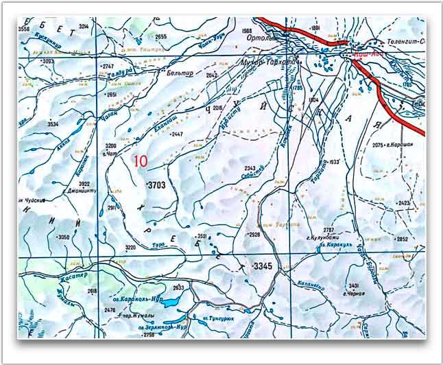 Фрагмент карты. Чуйская долина. Республика Алтай