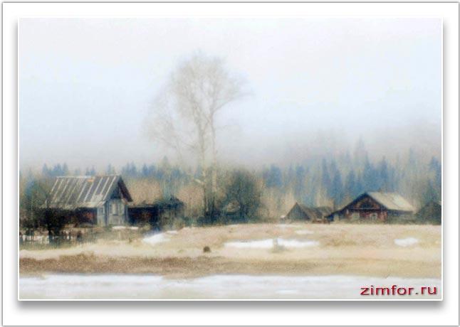 Фотография деревни, сделанная в старинном стиле