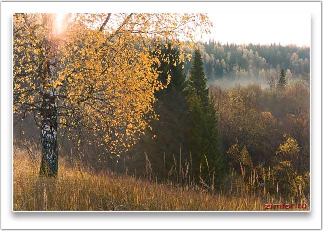 Результат применения EV в пейзажной фотографии
