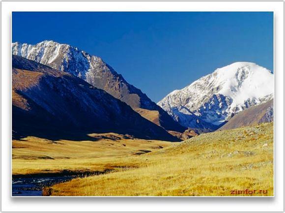 Горы плато Укок. Горный Алтай
