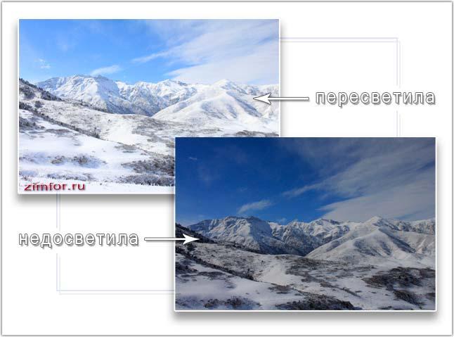 Горный зимний фото пейзаж. Дубли
