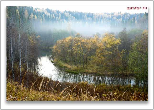 Осенний пейзаж. Фото