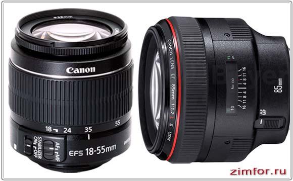 ZOOM и портретный объектив фирмы Canon
