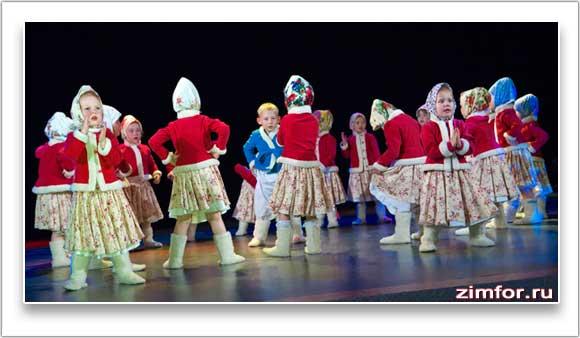 """Танец """"Валенки"""" в исполнении детей"""