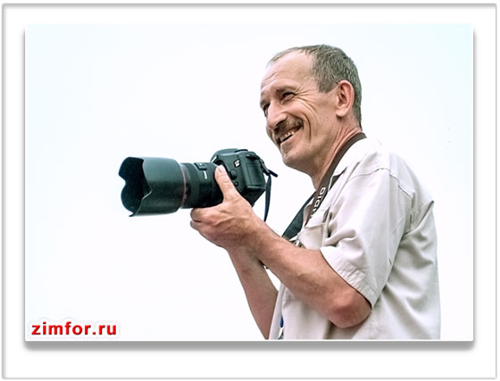 Профессиональный фотограф Виталий Гребенников