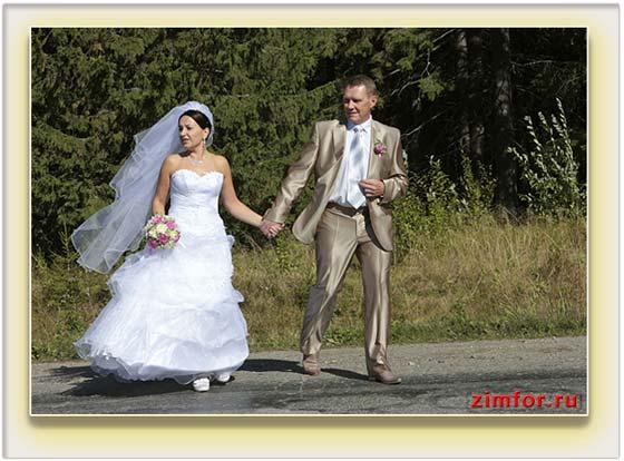 Свадебная репортажная фотография
