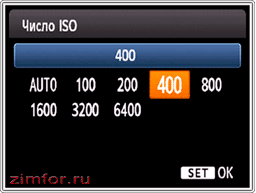 ISO в фотографии