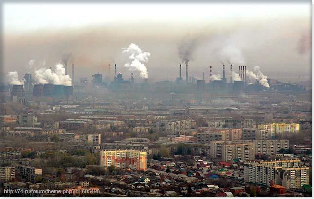 О загрязнённой экологии мегаполисов.